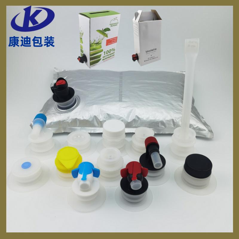 厂家定制5L纸盒袋镀铝透明BIB袋蝶阀咖啡饮料果汁诺丽素液体袋