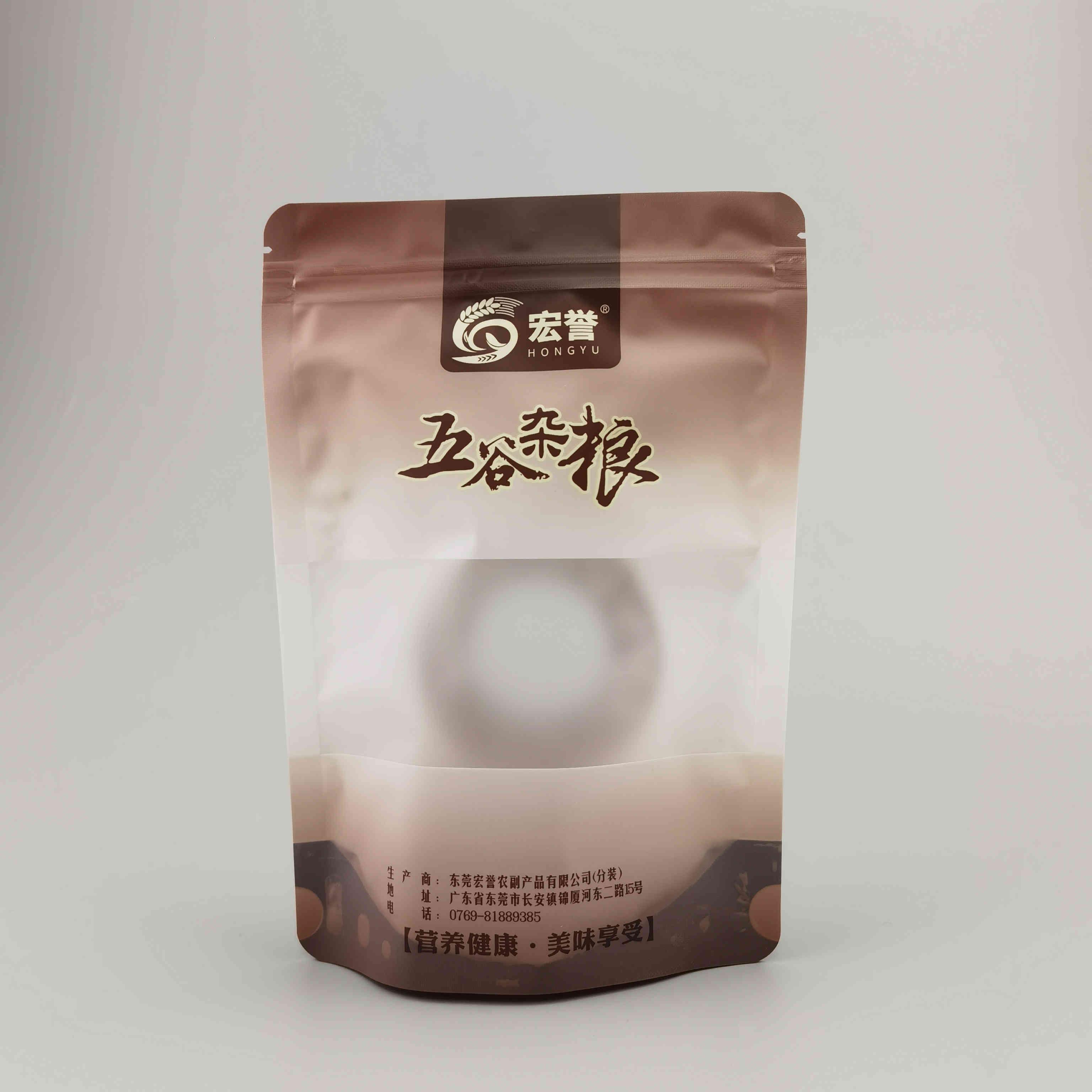 食品包装袋定制logo复合真空拉链自立袋订制印刷订做三边封塑料袋