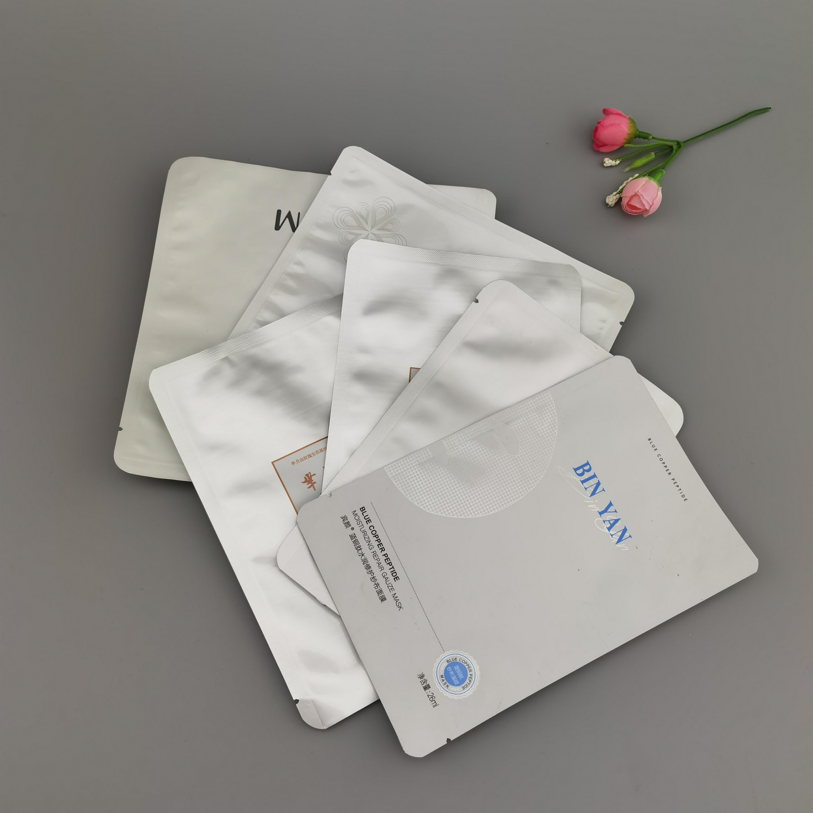 定做面膜包装袋三边封镀铝箔复合袋哑光化妆品保湿磨砂包装袋子