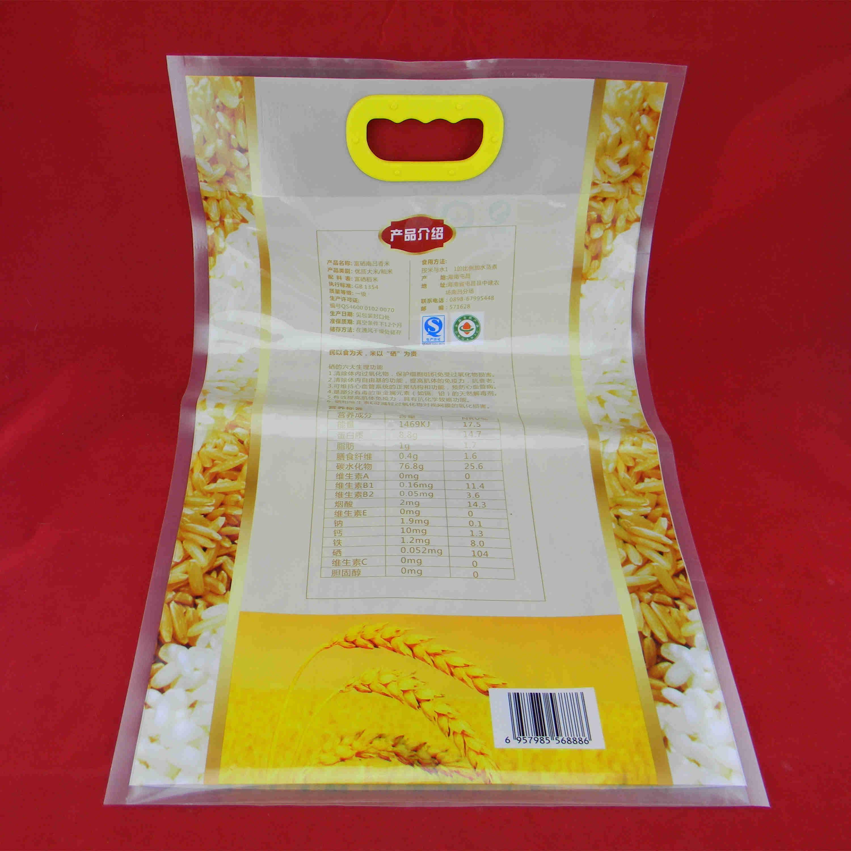 复合材质大米包装袋手提5KG抽真空塑料透明彩印粗粮米粉袋米砖袋logo