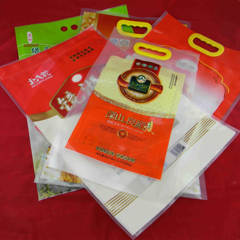 订做大米包装袋多用手提真空袋 5斤10斤20斤 复合材质加厚大米塑料袋