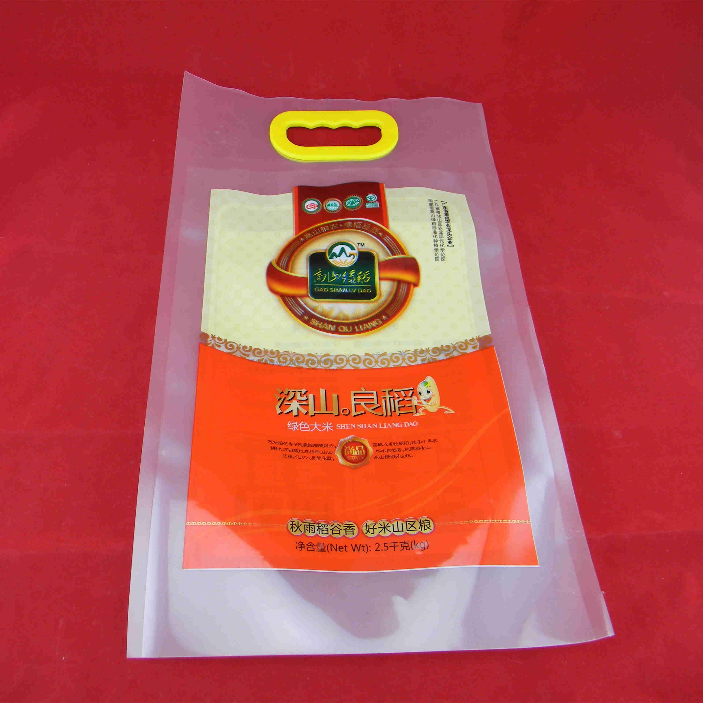 手柄手提5kg大米包装袋面粉食品包装袋彩印五谷杂粮大米袋定制