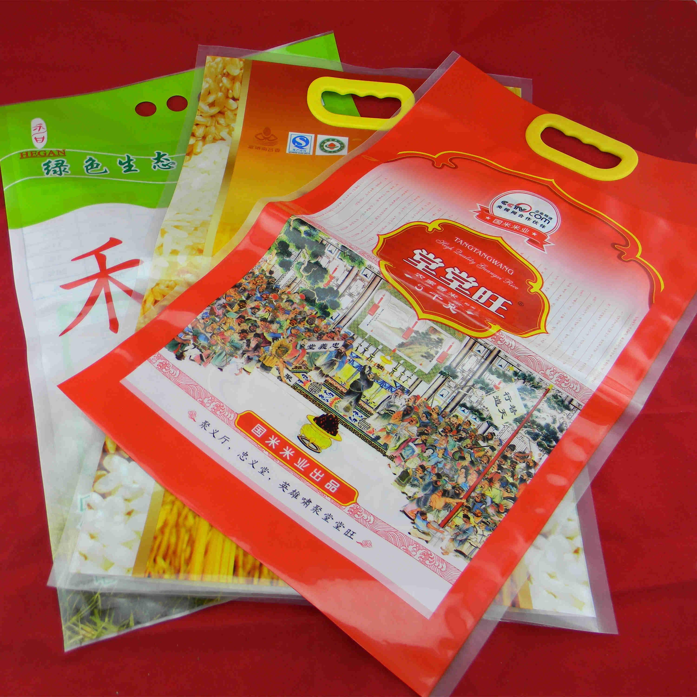 大米袋定制彩印腹膜真空袋手提大米包装袋1kg到10kg免费设计版面