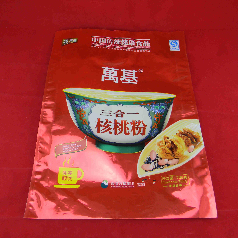 三边封铝箔包装袋食品类核桃粉五谷杂粮藕粉密封包装袋厂家定制