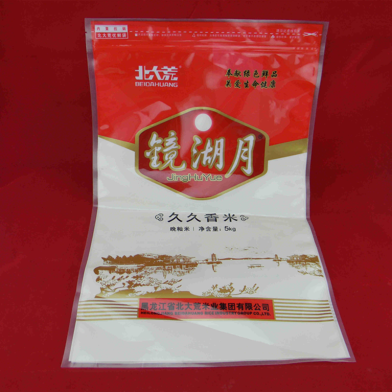 大米真空包装袋5kg手提大米包装袋2.5kg彩印大米袋定制印刷
