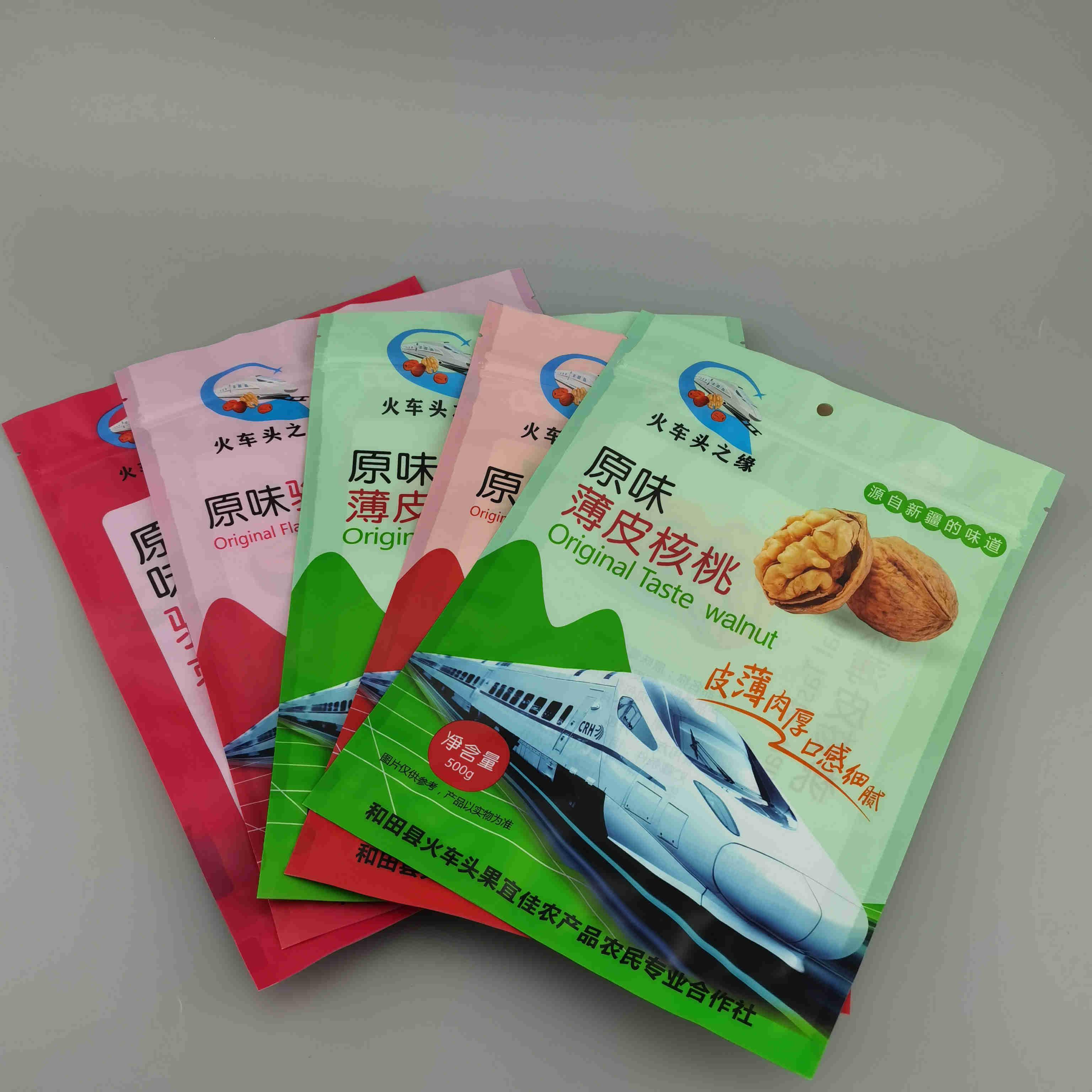 自立自封袋坚果核桃食品类骨条三边封包装袋厂家定制彩印